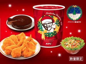 today-kfcs-christmas-meals-contain-more-than-just-fried-chicken